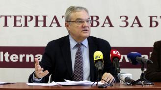 """Румен Петков: Ръководството на """"Булгаргаз"""" трябва да бъде отстранено на часа"""