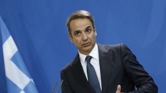 Мицотакис: ЕС разглежда Гърция като паркинг за мигранти