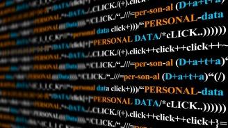 """Откраднаха личните данни на хиляди потребители на стрийминг платформата """"Дисни+"""""""