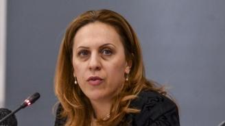 "Марияна Николова ще участва в международния бизнес форум ""Индия-Европа 29"""