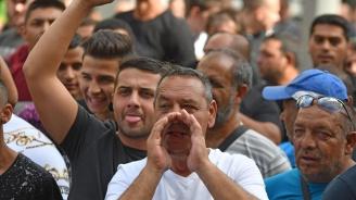 Протестиращите опитаха да нахлуят в сградата на ВиК - Перник