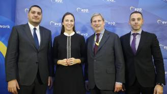 Депутати и евродепутати от ГЕРБ дебатираха бъдещето на Европа с премиера на Хърватска и зам.-председатели и комисари от ЕК