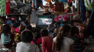 България помага с 71 166 лв. за хуманитарната криза в Афганистан