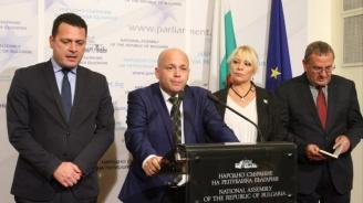 БСП предлага партийната субсидия да стане 8 лева