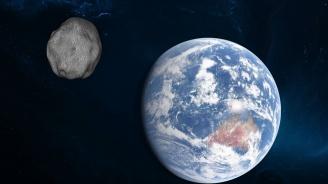 НАСА предупреди: Огромен астероид може да се сблъска със Земята през 2022 година