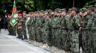 В Хасково посрещат тържествено 38-ия контингент от Въоръжените сили, участвал в мисията на НАТО