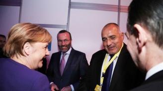 Бойко Борисов: ЕНП трябва да запази лидерските си позиции в ЕС