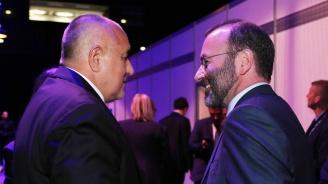 Борисов се срещна с Манфред Вебер и премиера на Румъния