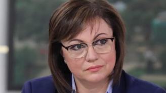 Нинова за безводието в Перник: Оставките не решават проблема