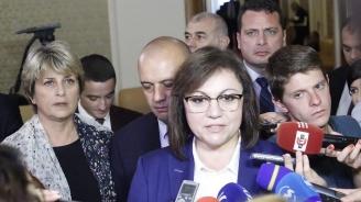 БСП иска Румен Радев да назначи новия шеф на КПКОНПИ