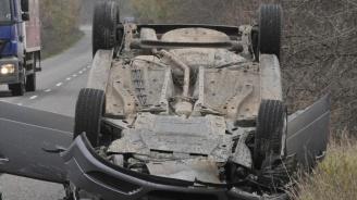 """Млад мъж загина, двама пострадаха при катастрофа на магистрала """"Тракия"""""""