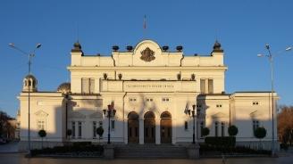 Изслушването за председател на КПКОНПИ ще бъде в началото на декември