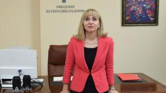 Омбудсманът с препоръка до МРРБ за промени в етажната собственост