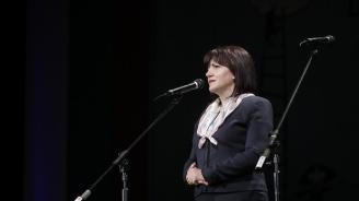 Цвета Караянчева: Нека всяко дете да има дом и семейство, да расте в мир, да бъде обичано и да може да развие своите възможности