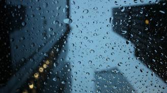 Утре ще е облачно, на много места с валежи от дъжд