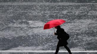 Времето остава облачно и дъждовно
