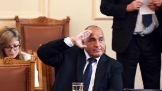 Премиерът Борисов ще участва в днешния парламентарен контрол