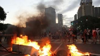Протестите в Богота прераснаха в насилие