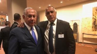 Борисов не знаел да има пиянски скандал с Портних в Израел