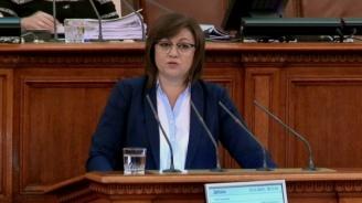 Нинова към Борисов: Всички системи се разпадат, отговорността на първия се носи с оставка