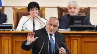 Борисов отвърна на Нинова: Интересува ме оценката на хората, а не вашата