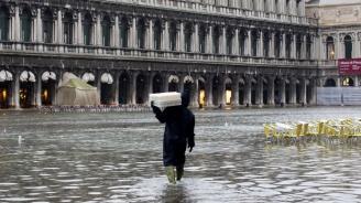 Извънредно положение в редица региони на Италия