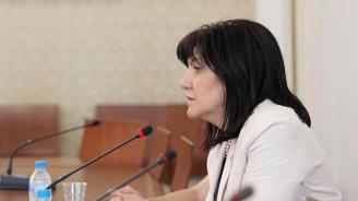 Цвета Караянчева ще присъства в Златоград напанихида в памет на загиналите за славата на Родопите