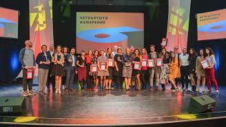 Българската асоциация на рекламодателите обобщи изводите от BAAwards 2019