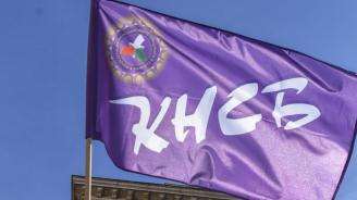 КНСБ: Лошото финансово състояние на Стопанската академия в Свищов се дължи на неразумно управление