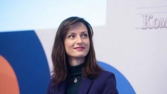 Мария Габриел:  Миграционният поток е нулев и България е пазител на външни граници