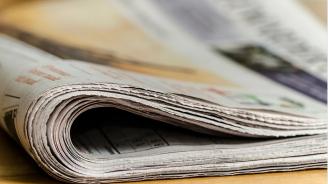 В над 40 държави излизат вестници, списания и сайтове, които обслужват българската диаспора в чужбина
