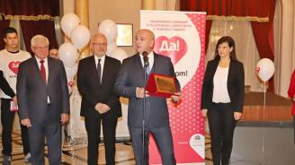 ВМА с отличие за принос към донорството и трансплантациите в България