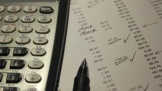 Нужно ли е да скочат местните данъци и такси?