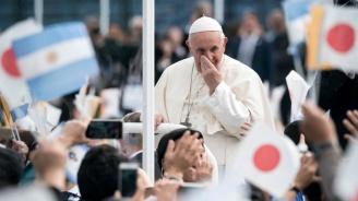 Папа Франциск отслужи меса пред 35 000 души в японския град Нагасаки