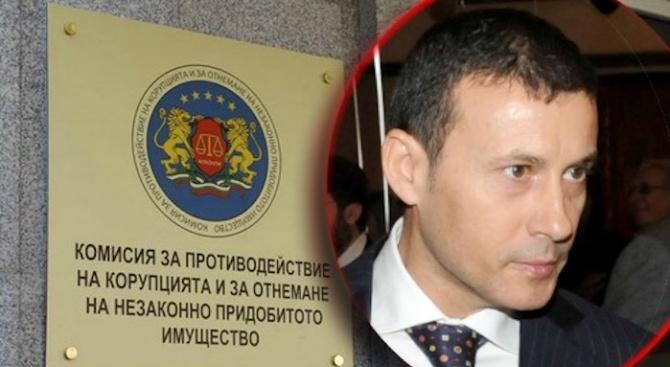 След уведомление от Специализирана прокуратура, Комисията за противодействие на корупцията
