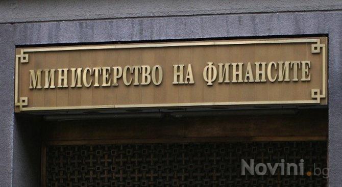 Очаква се превишение на приходите над разходите с 1072,2 млн. лв.