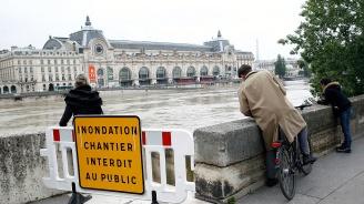 Четирима души са загинали при наводнения в Югоизточна Франция