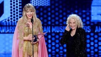 Тейлър Суифт подобри рекорда на Майкъл Джексън за най-много отличия на Американските музикални награди