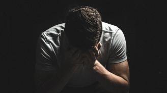 Мъжете са склонни да крият здравословните си проблеми