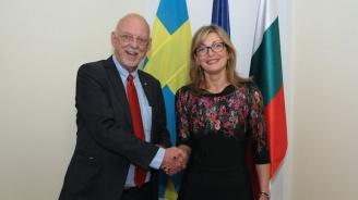 Швеция е признателна на България за усилията за намаляване на мигрантския натиск