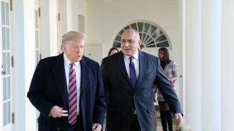 Тръмп и Борисов излязоха със съвместно изявление след срещата си