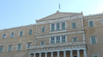 9 поправки в Конституцията на Гърция