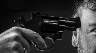 45-годишен мъж от Кюстендил се простреля