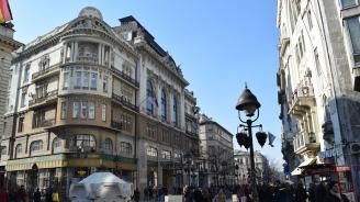 """И българите спират Сърбия по пътя към ЕС, пише в. """"Курир"""""""