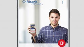 Fibank пусна първата платформа за open banking в България, изцяло базирана на директивата PSD2