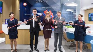 Пощенска банка откри три банкови клона от ново поколение