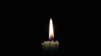 Албания обяви сряда, 27 ноември, за ден на траур
