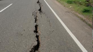Ново земетресение в Босна и Херцеговина