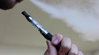 В Ню Йорк приеха законопроект, забраняващ електронните цигари