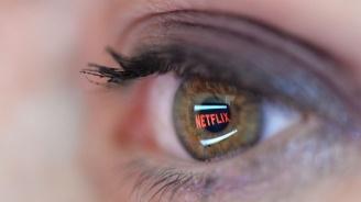 Netflix вече има собствен кино салон в Ню Йорк